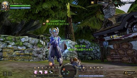 DN 2012-08-06 13-37-01 Mon