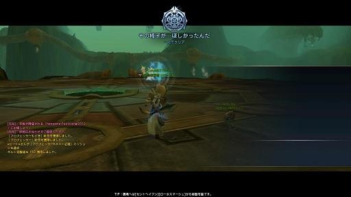 DN 2012-08-27 16-01-59 Mon2-4