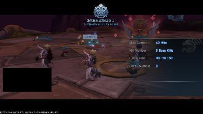 DN 2012-10-04 21-17-23 Thu