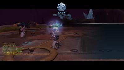 DN 2012-10-04 20-30-46 Thu