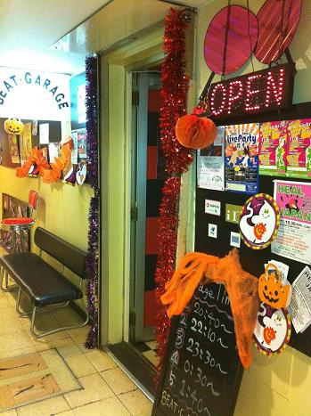 BG Halloween Decoration Entrance