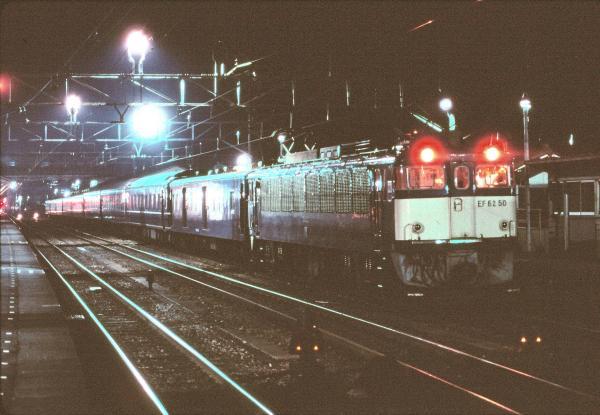 1979年~現在までの鉄活動で「これは!」と思った写真を気まぐれで紹介しております(^^;;。