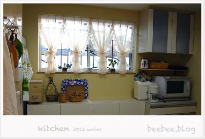 キッチン2011冬