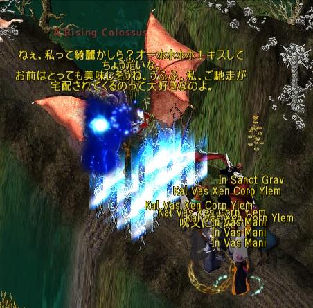 screenshot_003.jpg
