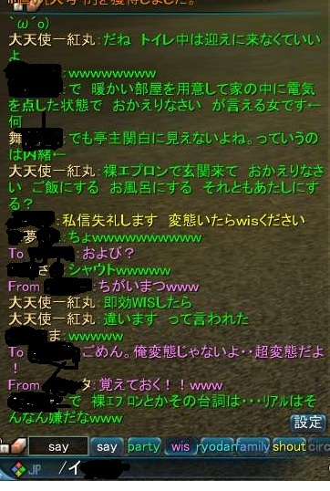 2011-11-01 02-44-37