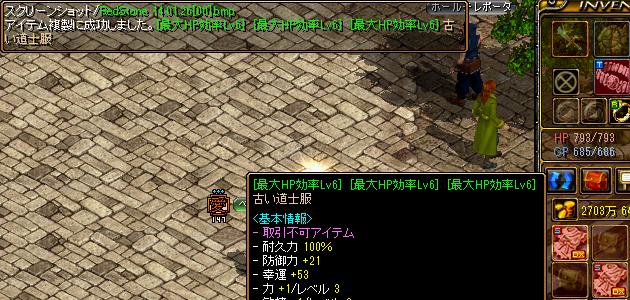 012601_導師成功