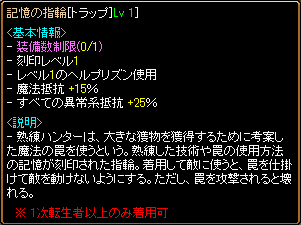 20140216151458fc7.png