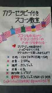 2011111212510000.jpg