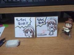 2011_11_03_1.jpg