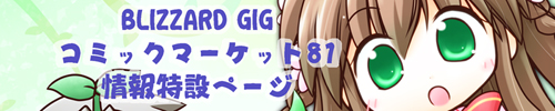 c81s_20111227092924.jpg