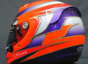 helmet35b