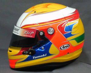 helmet37a