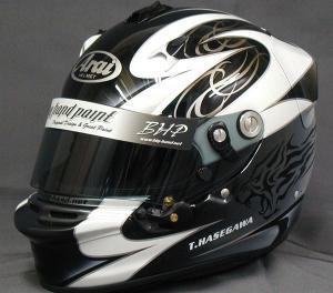 helmet39a