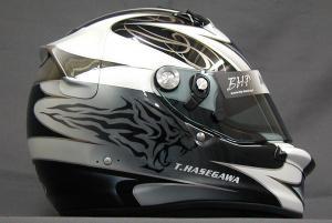 helmet39c