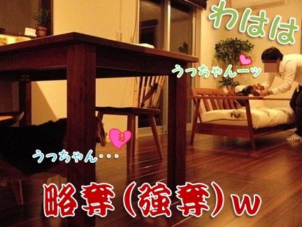 20110926_07.jpg
