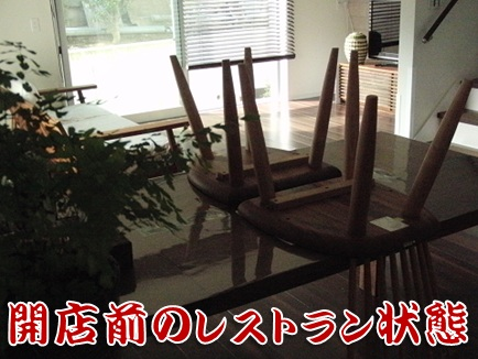 20110930_05.jpg