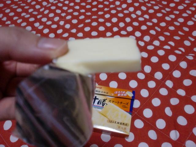 十勝スマートチーズ③