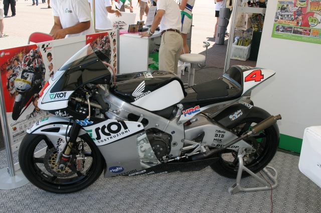 s-250 #4