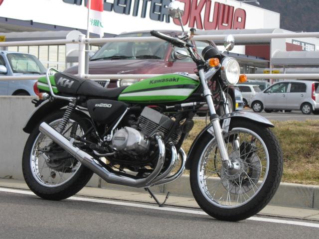 ケッチ カワサキ KH250