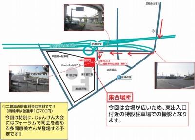 s-地図 詳細