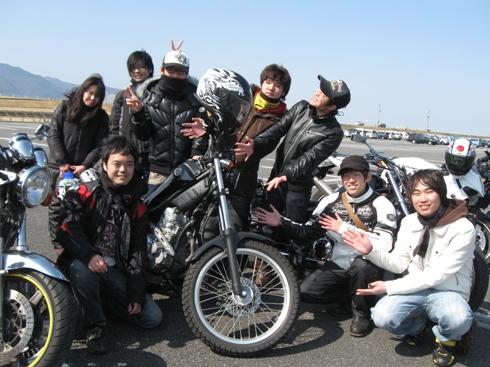 バイクタイム東海 木曽三川公園