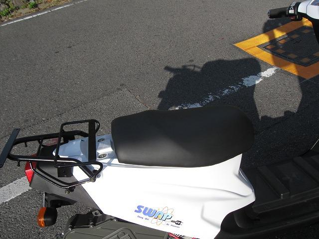ハイパワー スクーター エコ カットアップス