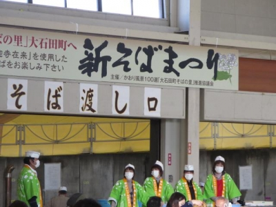 大石田新そば祭り (6)