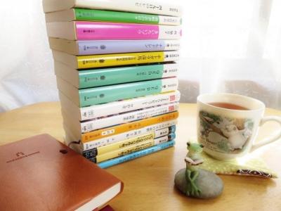 本の虫な日々