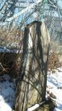剣ヶ峰の石碑