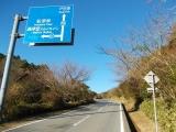県道18号線で戸田峠へ