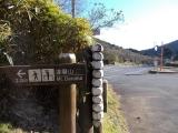 戸田峠のトレイル入口