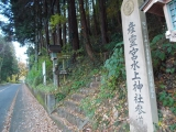 嵐山登山口