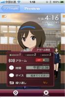 iphone_20111114022005.jpg