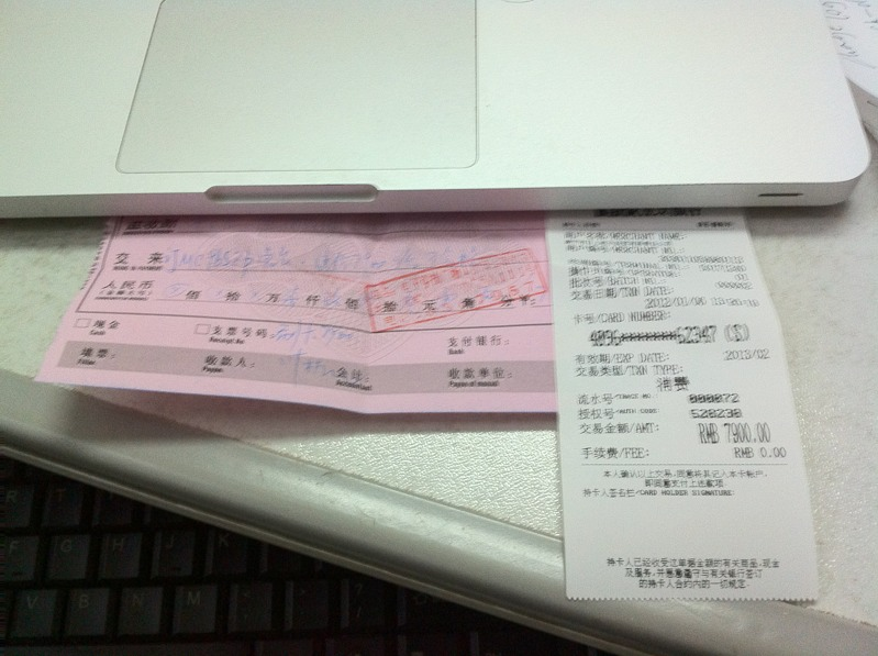 iphone_20120108145120.jpg