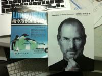 iphone_20120112220554.jpg