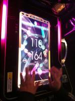 iphone_20120114030303.jpg