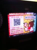 iphone_20120114030329.jpg
