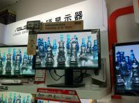 iphone_20120117025514.jpg