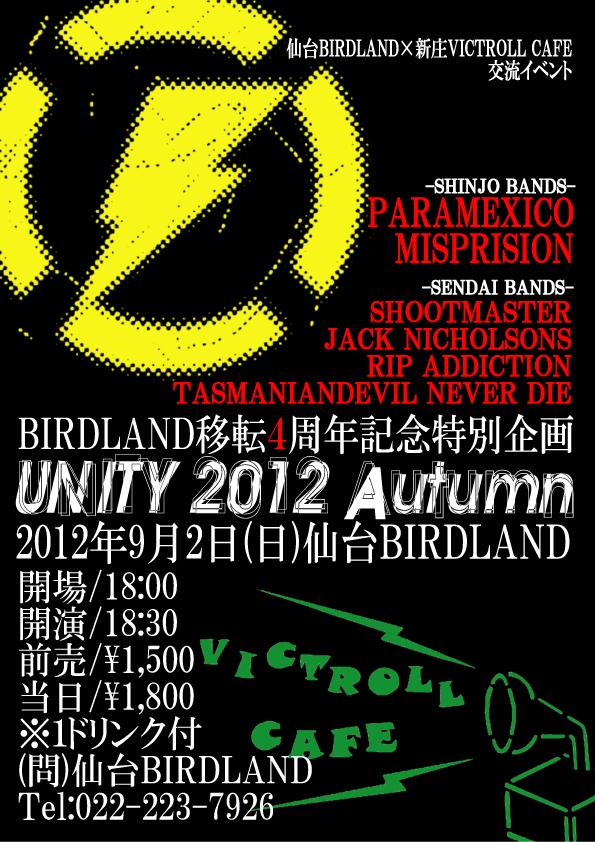 20120902_flyer
