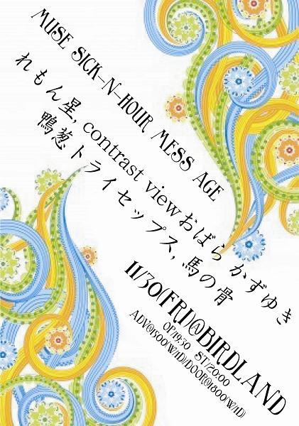 20121130のコピー