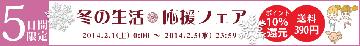 banner_hon1402.jpg