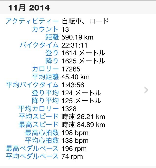 fc2blog_20141130131803a43.jpg