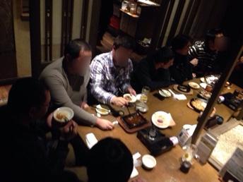 fc2blog_201412060221303d2.jpg