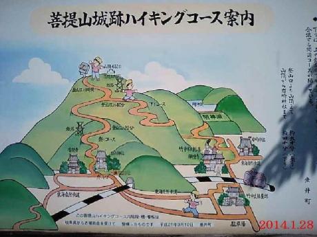 菩提山城案内地図