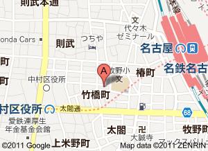 名古屋相談室