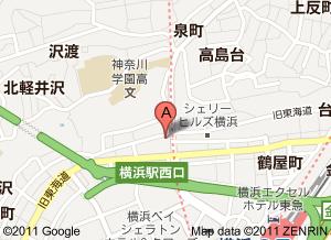 横浜本社相談室