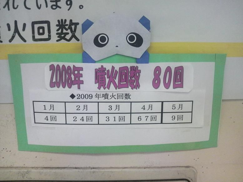 P1000223.jpg