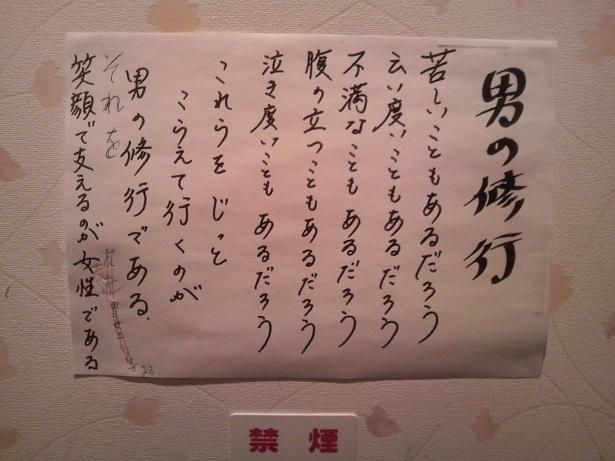 P1000198_1.jpg