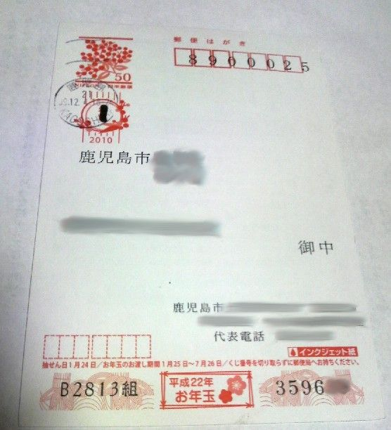 P1000345_1.jpg