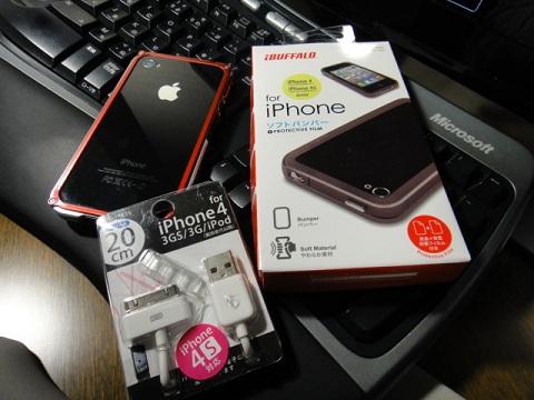 iPhone4Sバンパー01